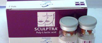 Скульптра (Sculptra) – естественный и продолжительный эффект омоложения