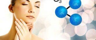 Озон на службе современной косметологии