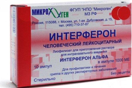 препараты для удаления паразитов из организма