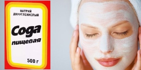 Популярные способы применения содовых масок