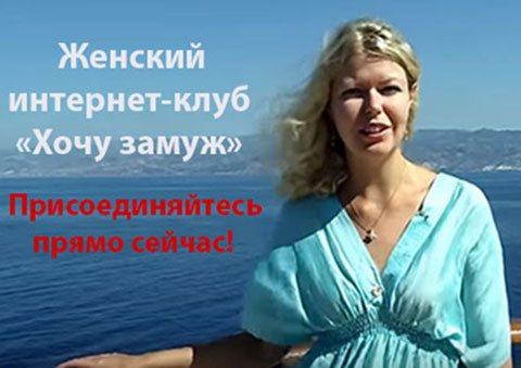 Юлия Щедрова: как быстро и удачно выйти замуж