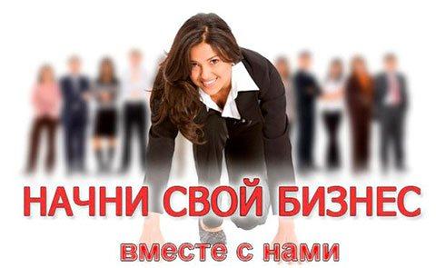 Женский заработок в интернете с Юлией Пряхиной
