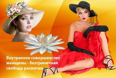 Бесплатные тренинги и семинары Юлии Пряхиной