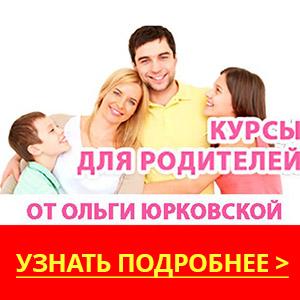 treningi-dla-roditeley
