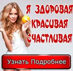 zdorovaya-y