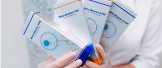 Мезоксантин – новый этап в развитии инъекционной косметологии
