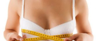 Обзор различных методик увеличения груди