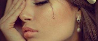Средство против слез – новая разработка косметологов и хирургов