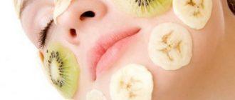 Пилинг фруктовыми кислотами – лучшая процедура косметических салонов в домашних условиях