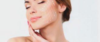 Эндоскопическое оборудование и процесс омоложения лица