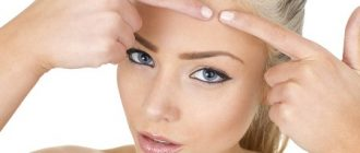 Вирус папилломы у женщин: признаки и лечение
